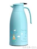 保溫壺家用玻璃內膽宿舍暖壺熱水壺大容量開水瓶保溫水壺暖瓶 怦然心動