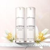 Jealousness 婕洛妮絲~(2入組) 抗UV防曬素顏霜SPF25+++(30ml)
