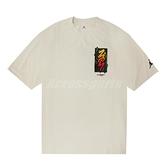 Nike 短袖T恤 Jordan Dri-FIT Zion Tee 卡其 綠 男款 喬丹 胖虎 【ACS】 DH0593-234