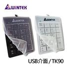 WiNTEK 文鎧 TK90 數字鍵盤 ...