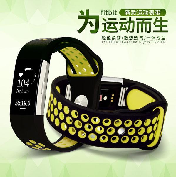 Fitbit charge 2 錶帶+智慧手環運動矽膠錶帶 charge 2 手錶腕帶長短款 雙色運動矽膠替換腕帶