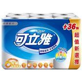 【熊熊e-shop】可立雅廚房紙巾60+6張 6卷x6串1組
