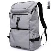 後背包 韓版大容量男雙肩書包 可放14吋筆電【非凡上品】x611