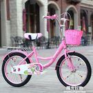 兒童自行車6-7-8-9-10-12歲童...