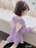 女童洋裝秋裝2020新款洋氣公主寶寶裙子翅膀韓版兒童長袖衛 【快速出貨】