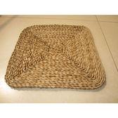 坐墊天然香蒲草墊子正方形編織草墊子大尺寸拜佛墊瑜伽墊 ys1661『寶貝兒童裝』