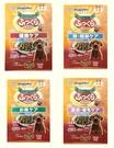 【寵愛家】日本Doggyman 頂級軟性...