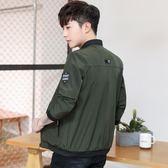 青年男士外套春秋季2018新款韓版潮流修身帥氣百搭學生外套棒球服 挪威森林