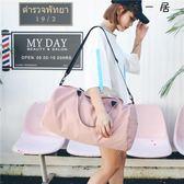 短途旅行包女手提大容量簡約旅行袋