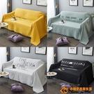北歐沙發巾全蓋毯子單簡約沙發套沙發墊蓋布罩超級品牌【桃子居家】