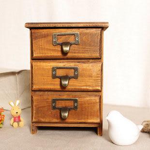 複古做舊 手工DIY用具 首飾 雜物 收納盒