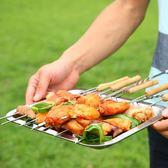 烤盤不銹鋼食物盤戶外燒烤盤長方形戶外餐具調料盤·樂享生活館