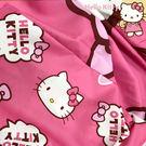 被套 / 雙人【KT 經典甜美】三麗鷗獨家授權  混紡精梳棉  戀家小舖台灣製ABE202