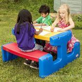 【美國 Little Tikes】大野餐桌組 大野餐桌