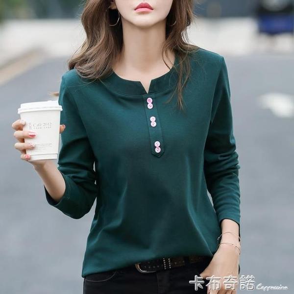 長袖t恤女新款韓版春秋寬鬆百搭打底衫大碼女士上衣秋衣外穿 聖誕節全館免運