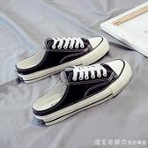 無后跟半拖小白帆布女鞋2020新款板鞋百搭韓版一腳蹬懶人夏季薄款