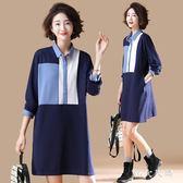 大碼長袖洋裝胖mm秋季撞色拼接a字連身裙polo領衛衣裙減齡顯瘦 XN4922『MG大尺碼』