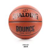 SPALDING Bounce 籃球-PU (7號球 訓練 斯伯丁 室內球 室外球 免運 ≡排汗專家≡