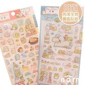 【日貨角落生物圖鑑貼紙】Norns 卡通貼紙 日本正版 炸蝦北極熊企鵝貓咪角落小夥伴