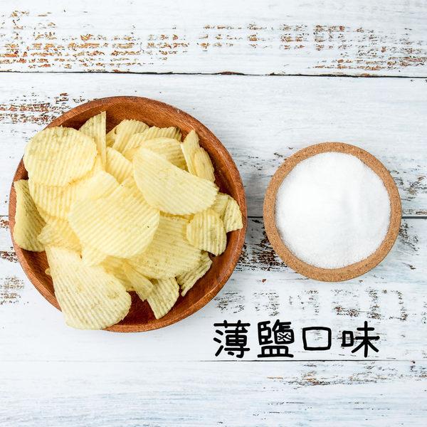愛不囉嗦洋芋片8包團購特價1320元(一組免運)