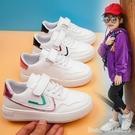 男童鞋子 兒童小白鞋秋季新款女童板鞋小學生運動鞋春百搭男童鞋子女孩 星河光年