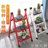 梯子家用人字梯三步踏板加厚多功能花架梯便攜折可疊梯收納梯爬梯