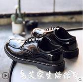 皮鞋男夏季皮鞋男韓版潮流百搭鞋子學生低幫透氣青少年英倫亮皮男鞋 【限時特惠】
