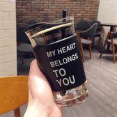 正韓創意潮流玻璃杯男女學生情侶帶蓋勺水杯簡約早餐牛奶咖啡杯子