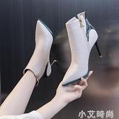 高跟鞋子女2020年新款秋季秋冬款百搭細跟尖頭性感馬丁小短靴米色 小艾新品