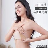 聚攏防滑上托抹胸硅膠乳貼 無肩帶隱形文胸胸貼婚紗性感nu內衣bra 隱形文胸