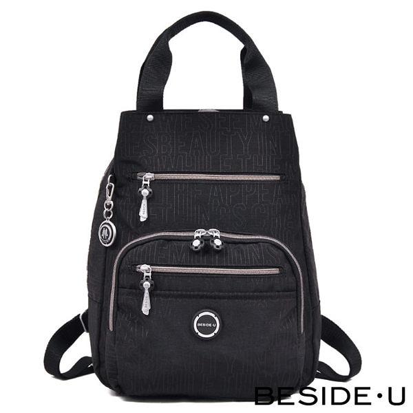 背包族 【BESIDE-U】Letter系列-率性實用手提後背包/後背包/多WAY包(黑色)