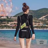 韓版運動潛水服女分體長袖高腰泳衣緊身速干浮潛水母衣【小檸檬3C】