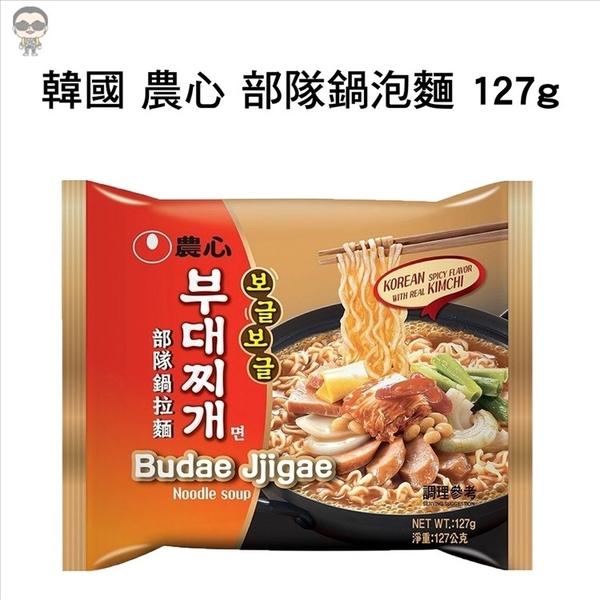 泡麵 拉麵 火鍋 部隊鍋 韓國 農心 部隊鍋泡麵 127g TW50704