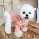 夏季薄款寵物衣服狗狗貓咪可愛小型犬衣服薄款【倪醬小鋪】