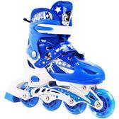 溜冰鞋兒童全套裝3-4-5-6-8-10歲旱冰鞋滑冰鞋成人 NMS 露露日記