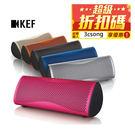 【超級折扣碼:3csong+24期0利率】英國 KEF MUO 藍芽無線喇叭 可攜式 6種顏色 公司貨 0利率 免運