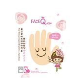 FaceQueen 玫瑰粉嫩白護手膜1入