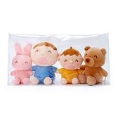 小禮堂 大寶 絨毛玩偶組 附收納包 玩偶禮盒 絨毛娃娃 小玩偶 布偶 (4入 藍 微笑工坊) 4550337-75675