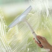 擦窗器 雙面橡膠刮水掃把地刮瓷磚刮地掃帚創意軟膠角落神器兩用擦窗 CP3269【甜心小妮童裝】