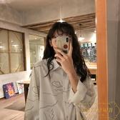 襯衫設計感上衣復古外套韓版寬松襯衣潮【繁星小鎮】