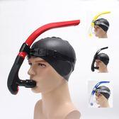 呼吸管 呼吸管游泳隊專業訓練專用換氣前置自由泳成人兒童非潛水非干式 薇薇