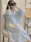 睡裙女春秋季純棉長袖薄款寬鬆長款睡衣女士家居服胖mm200斤孕婦 探索先鋒