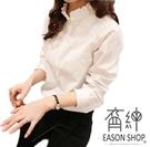 EASON SHOP(GW5977)韓版純色百搭單口袋前排釦薄款木耳花邊小立領長袖襯衫女上衣服顯瘦內搭閨蜜裝