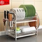 304不銹鋼廚房碗架瀝水架碗筷碗碟架瀝碗架放盤用品收納盒置物架 父親節超值價