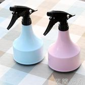 糖果色澆花噴壺家用小噴壺園藝手壓式噴水壺   WD 至簡元素