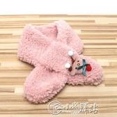 兒童圍巾 寶寶嬰幼兒圍脖套秋冬韓版羊羔絨交叉加厚保暖小孩兒童圍巾男女童