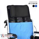 【輪椅頭靠-黑】恆伸 ER-1093鋁合金輪椅專用頭靠/靠枕/頭枕(公司原廠貨)