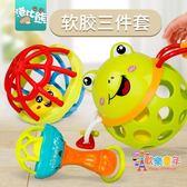 嬰兒玩具3--12月益智小孩手搖鈴新生兒寶寶玩具手抓球23