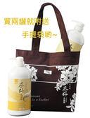 茶籽洗碗精二罐付提袋(另有沐浴乳、洗髮精、洗衣素、香皂喔!)---苗栗縣三義鄉農會
