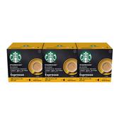 雀巢 星巴克黃金烘焙義式濃縮咖啡膠囊 (3盒/36顆) 12398743 適合搭配牛奶 在家也能喝星巴克咖啡!